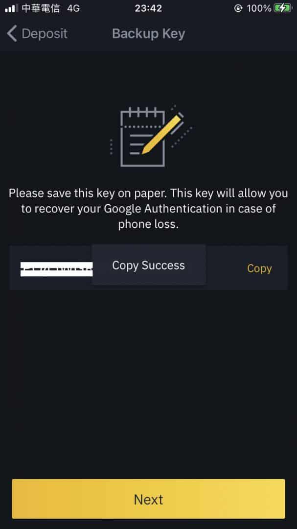 Google Authenticator2.jpg