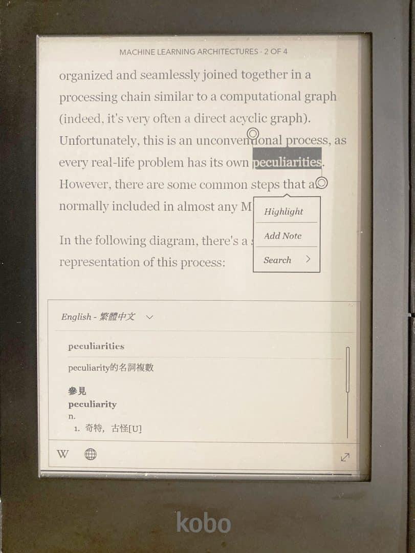 Kobo 英漢字典
