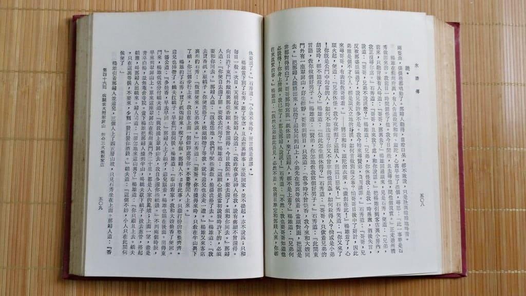 Kobo閱讀器
